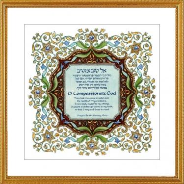Healing Arts Prayer by Mickie Caspi