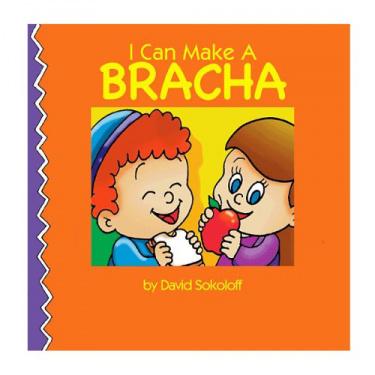 I Can Make A Bracha Board Book