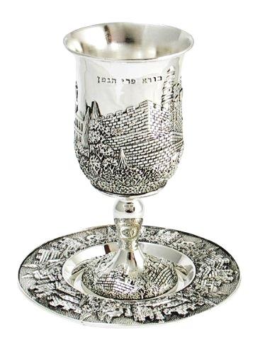 Jerusalem Design Silver Plated Kiddush Cup Tray
