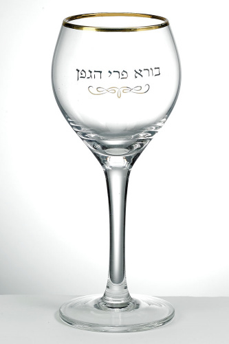 Glass Kiddush Cup with Gold Accents