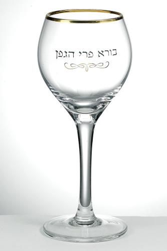 Kiddush_glass_goldrim