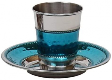 Stemless Stainless Steel Kiddush Cup Set Turquoise