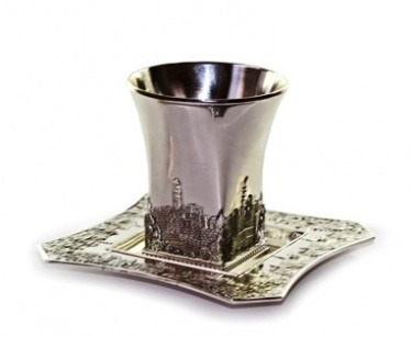 Stemless Jerusalem Kiddush Cup with Tray