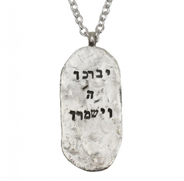 Western Wall Collection: Bless You and Guard You Dog Tag Necklace