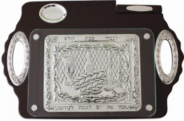 Wood and Silver Plated Large Challah Board with Glass Overlay and Salt Dish