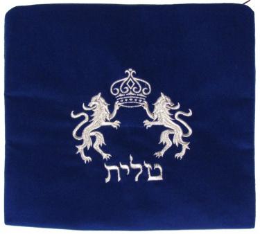 Lion Royal Tallit Bag