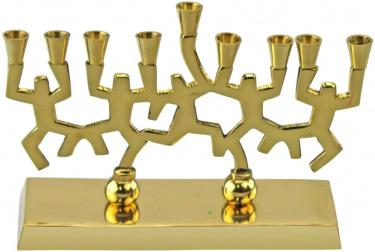 Brass Dancing Menorah
