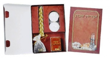 Mini Shabbos Kit