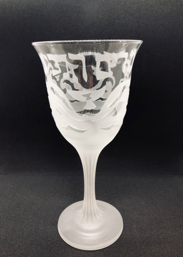 Steve Resnick Miriam Cup