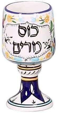 Ceramic Miriam Cup