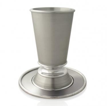 Silver Dana Modern Kiddush Cup with Tray