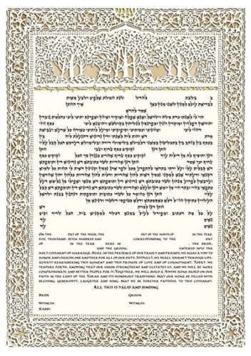 OrchardHeirloom_ketubah_AZOULAY