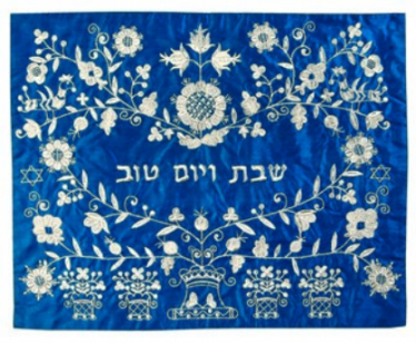 Oriental in Blue Challah Cover by Yair Emanuel