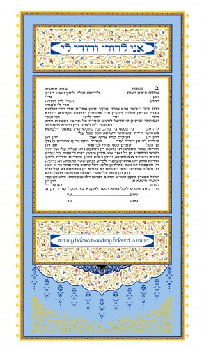 Persian-Tapestry-Ketubah_Caspi