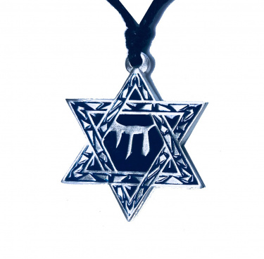 Pewter Jewish Star with Chai Necklace