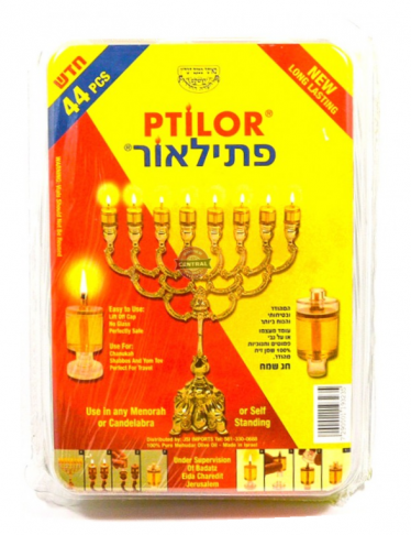 Ptilor_oil