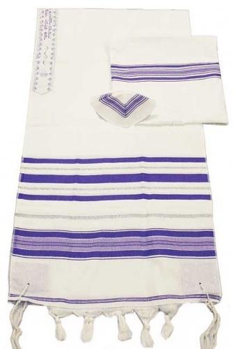 Purple Tallit Set