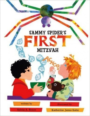SammySpiders_FirstMitzvah