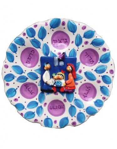 Ceramic Leaves Seder Plate
