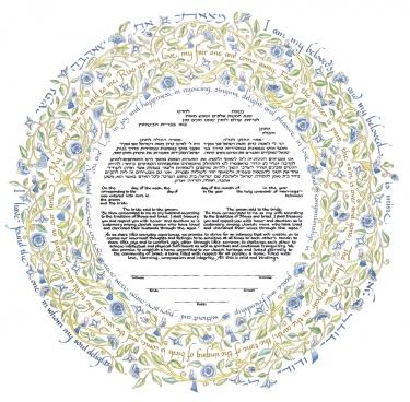 SongofLov-Ketubah-Egalitarian-Reform-text.jpg