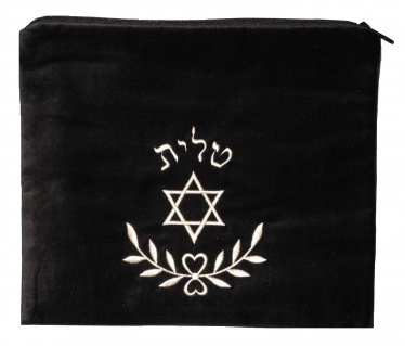 StarofDavid_Leaf_Bag