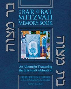 Bar/Bat Mitzvah Memory Book