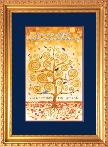 Etz Chayim - Tree of Life