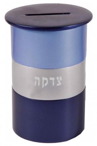Emanuel Anodized Aluminum Shades of Blue Tzedakah Box