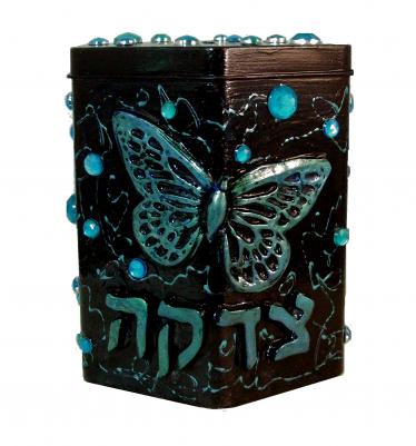 Tzedakah_aqua_butterfly