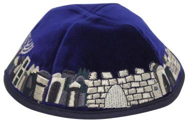 Jerusalem Velvet Kippah, Blue