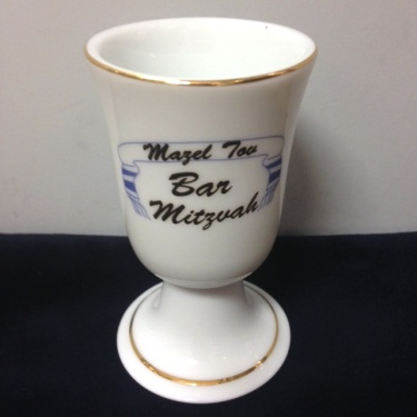 Bar Mitzvah Porcelain Kiddush Cup