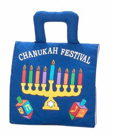 Chanukah Festival Soft Baby Book