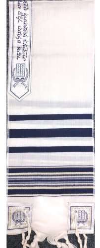 Bris Tallit Blue Stripes