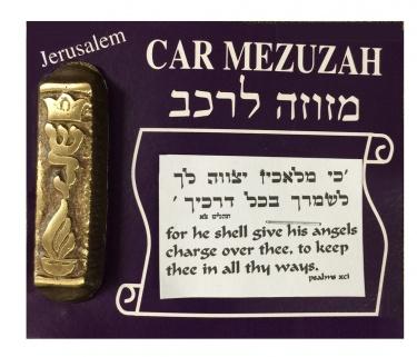 Brass Car Mezuzah from Jerusalem, Eternal Flame and Crown