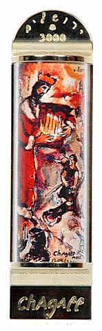 King David Mezuzah by Marc Chagall