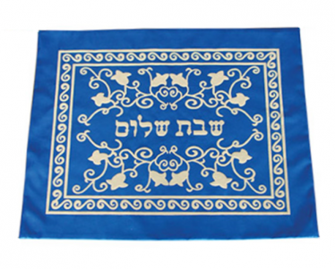 Blue Satin Challah Cover