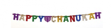 Happy Chanukah Banner Multicolor