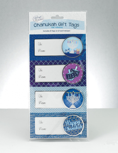 3-D Chanukah Gift Tags, self-stick