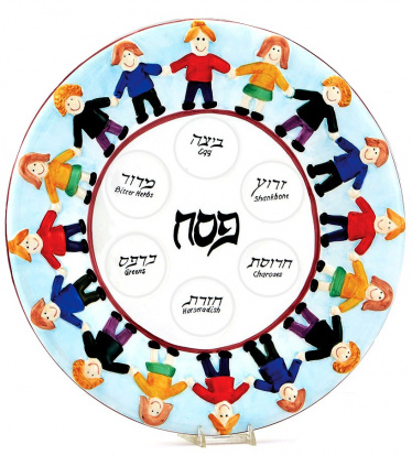 Ceramic Children Seder Plate