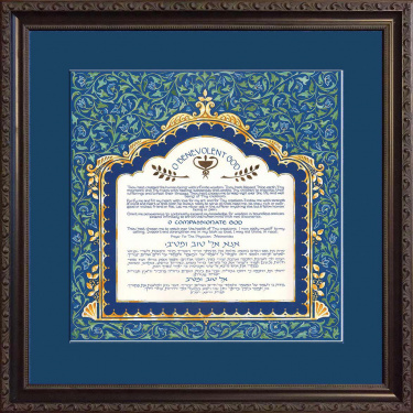 Doctor's Maimonides Prayer (for the Physician)