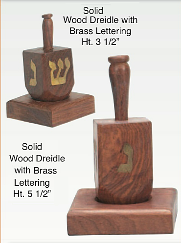 Solid Wood Dreidel with Brass Lettering