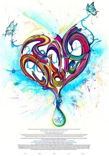 drop_of_love_SHOHAM