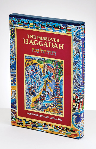 The Raphael Abecassis Passover Haggadah, Embellished and Illustrated