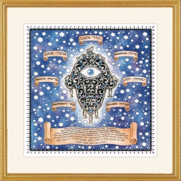 Home Blessing Hamsa by Mickie Caspi