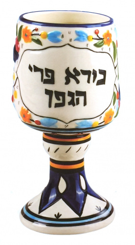 kiddush_cup_ceramic
