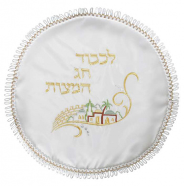 Jerusalem Round White Matzah Cover