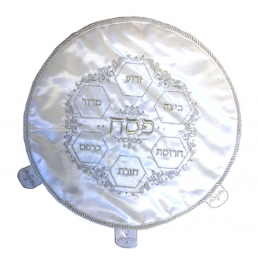 Seder Plate Satin Matzah Cover