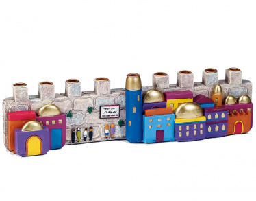 Jerusalem Hand-Painted Resin Menorah