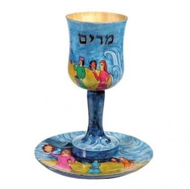 Wooden Miriam's Kiddush Cup