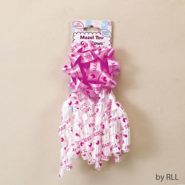 Mazel Tov Baby Girl Decorative Bows - 2 Styles Per Card